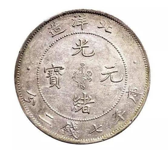 現在的銀元北洋造29年的多少錢  銀元值錢嗎