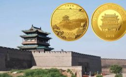 平遥古城银币多少钱  是什么时候发行的