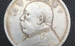 九年银元真假鉴别  2020年怎样鉴别银元