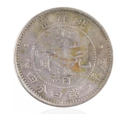 北洋造一钱四分四厘银元  北洋造银元是珍品吗