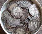 2020年银元价格  今年银元成交价怎么样