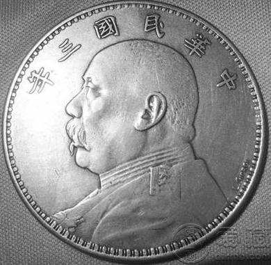 最贵的银元650万  最贵的银元能卖多少钱
