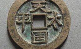 世界稀少的十珍银币  近期银币市场价格好吗