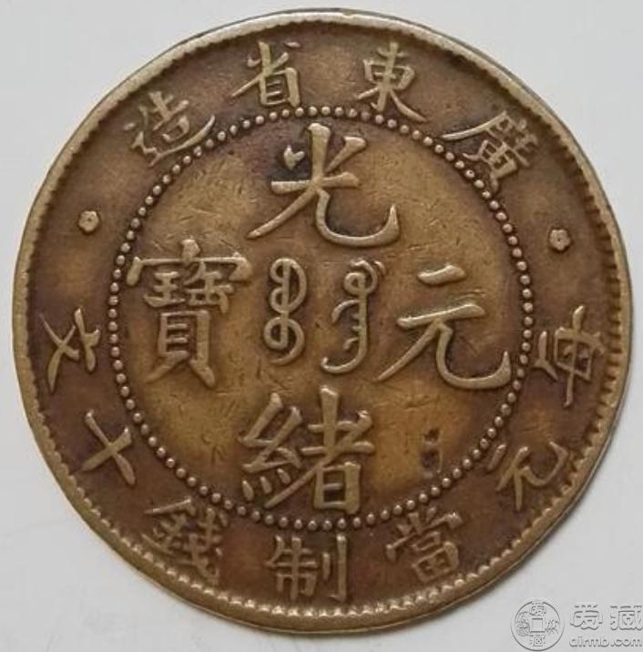 广东光绪元宝银币图片  广东光绪元宝银币最新市场拍卖价