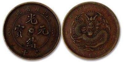 湖北本省银元暗记  光绪元宝银元市场真的有那么高吗