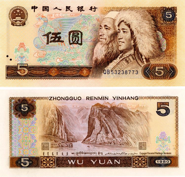 南通市纸币交易市场   高价回收纸币
