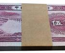 徐州市钱币交易市场  上门回收纸币