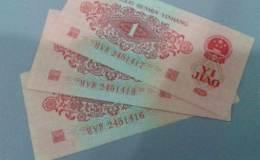 太原市钱币交易市场   纸币怎么回收