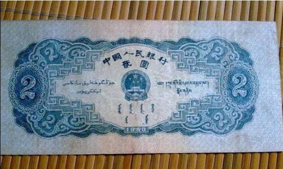 太原市邮币卡交易市场  怎么回收纸币
