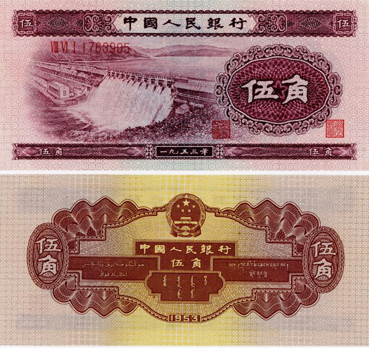 嘉兴市纸币交易市场  高价上门回收纸币