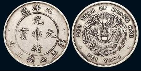 銀元最新價格2020北洋造  一枚銀元市場價值多少錢