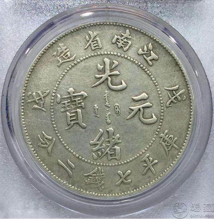 江南银元八珍名誉品  正常市场价格是多少