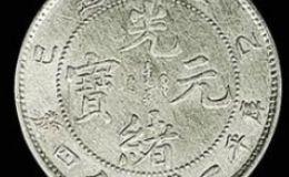 江南银元版别及最新价格  银元成色和重量是多少