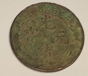 江南乙巳银元珍稀度  越是珍稀就越值钱吗