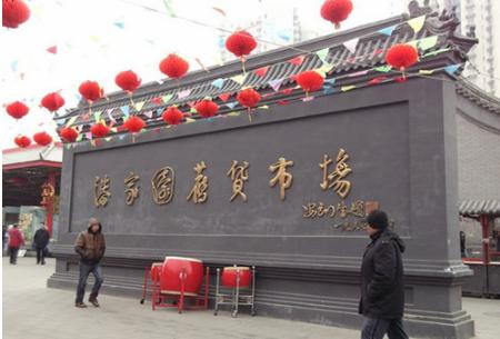 北京市钱币交易市场 北京回收钱币