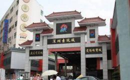深圳市纸币交易市场 高价回收纸币