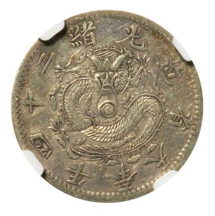 奉天二十五年银元价格  银元市场价值多少钱