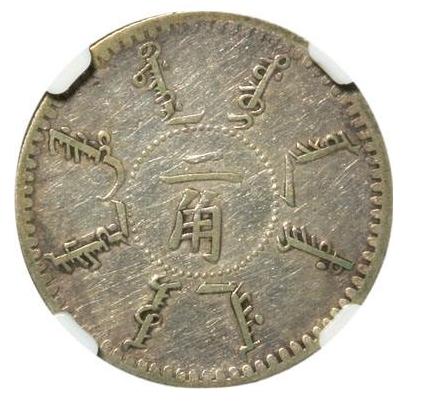 奉天二十五年銀元價格  銀元市場價值多少錢