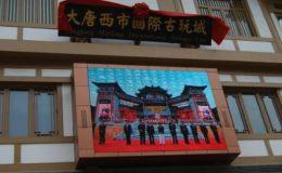 西安市纸币交易市场 西安上门回收纸币