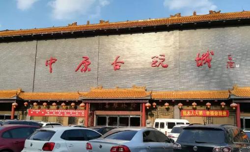 郑州市钱币交易市场 上门回收钱币