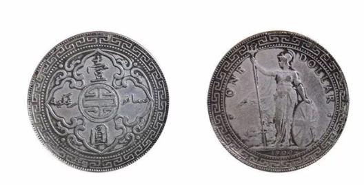 站人1902年銀元圖片及價格  站人銀元市場價