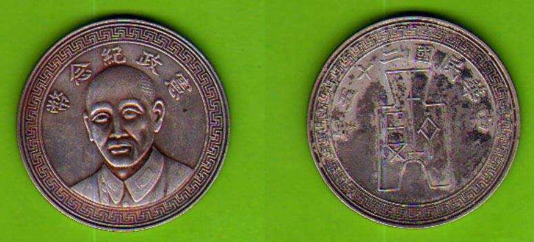 光头银元图片及价格 光头银元是什么