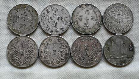 慈禧60大寿银元有几种  慈禧银元拍卖价