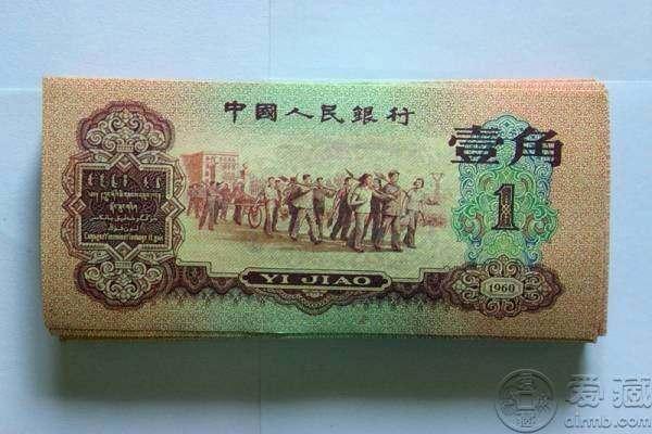 咸阳市纸币交易市场  怎么交易纸币