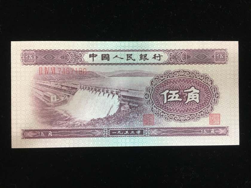 沧州市纸币交易市场  高价回收纸币