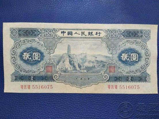 岳阳市纸币交易市场  岳阳市哪有纸币交易市场