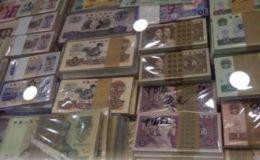 宁波市邮币卡交易市场 上门回收钱币