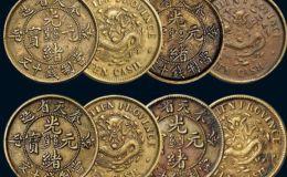 奉天省造光绪元宝铜币  一枚铜币市值多少钱