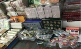 温州市钱币交易市场 上门回收钱币