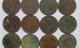 广东光绪十文铜币拍卖  十文铜币市场价格