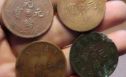 浙江省光绪元宝当十铜元价格  一枚当十铜元价格是多少