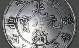 博物馆藏奉天癸卯一两银币  奉天癸卯市场价格是多少钱