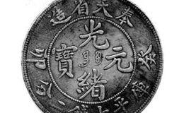 奉天一两银币有多少种版本  奉天是哪个省份的