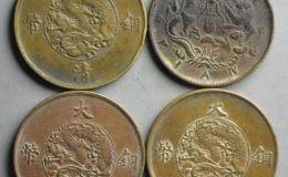 大清铜币光绪年造值多少钱  大清铜币一枚多少钱