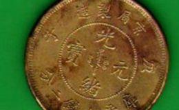 户部造光绪元宝七钱二分  户部光绪元宝是珍稀银币吗