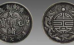真银元可以用磁铁吸住  怎样鉴定银元