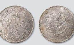 上海博物馆馆藏银元图片  银元价格为什么可以卖那么高