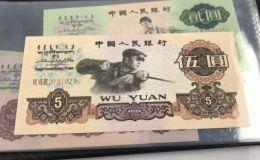 金华市纸币交易市场 高价高清av