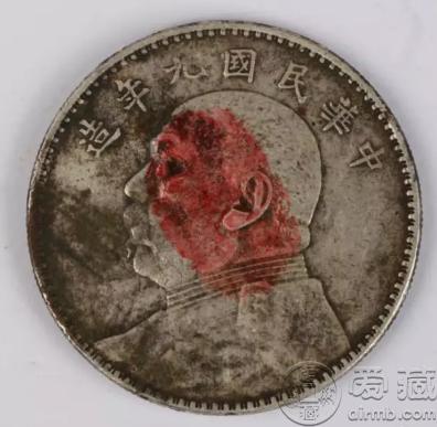 中国民国九年造的银元  民国九年造银元市场价格