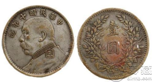 中华帝国银元价格  中华帝国银元一枚值多少钱