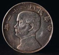 21年三鸟民国银币多少钱