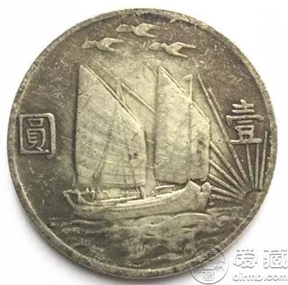 民国二十一年帆船银元  帆船银元收藏空间大吗
