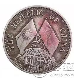 民国十八年双旗地球银币  民国十八年双旗银币是属于珍稀钱币吗
