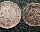 香港1866银元价格  香港银元比内地银元价格要高吗