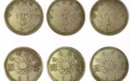 甘肃省十七年造银元图片  甘肃17年光绪元宝价格