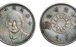 甘肃省造十七年银元  甘肃银元会比其他省份银元值钱吗